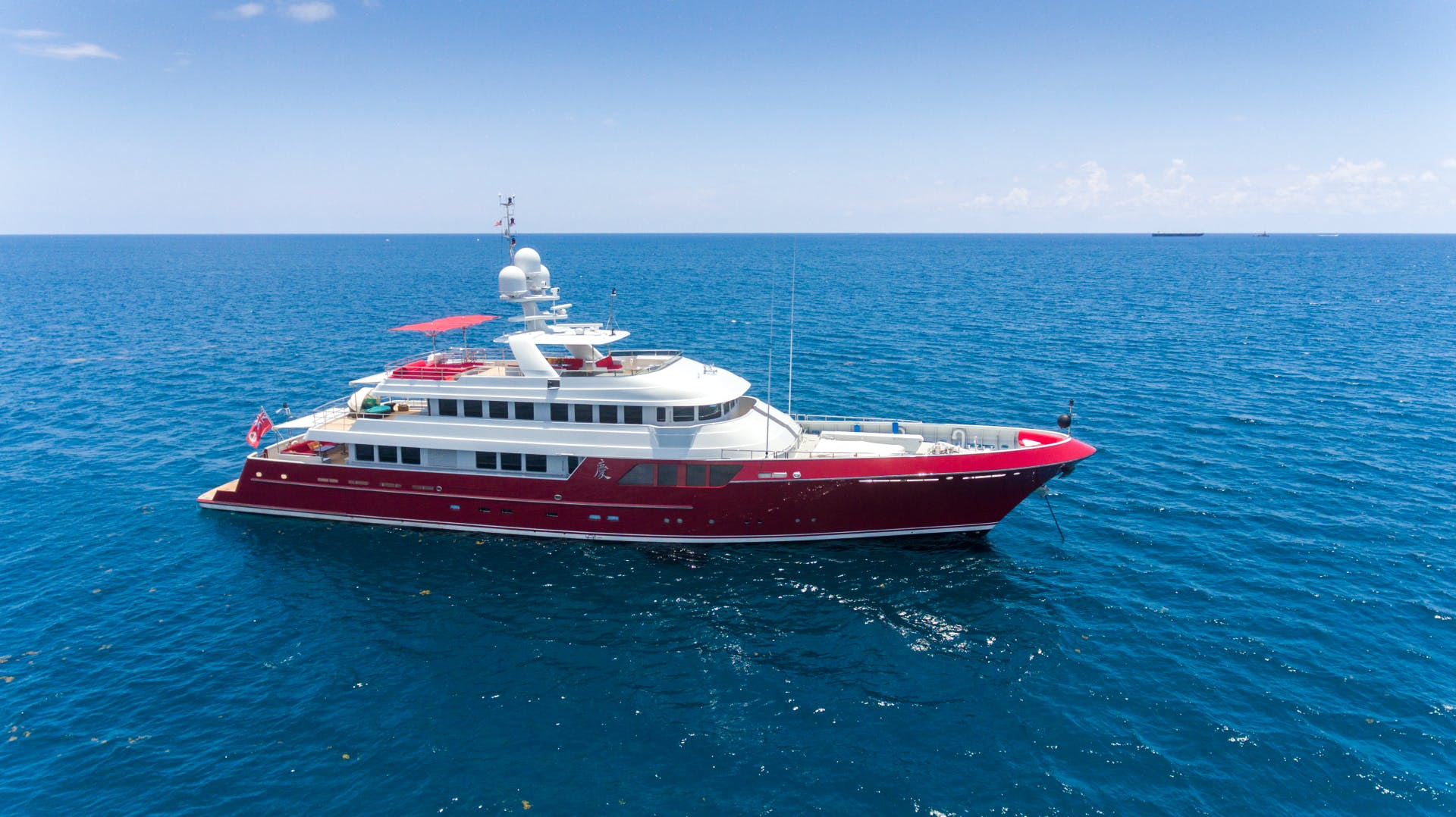 Cheoy Lee Explorer Yacht for Sale QING Profile
